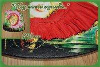 Аксессуар для прихожей:ключница, вешалка для обувной лопаточки/кашне/зонтика/очков