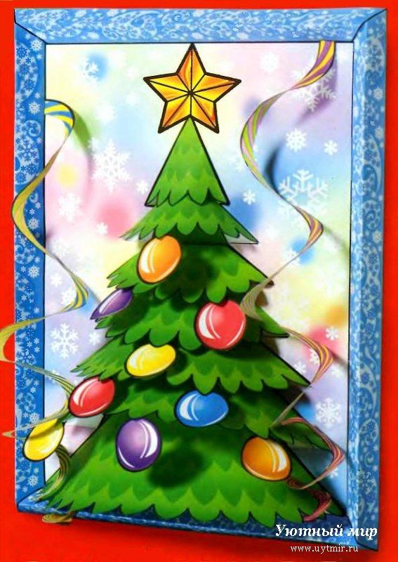 Как сделать из бумаги объемную елку на новый год